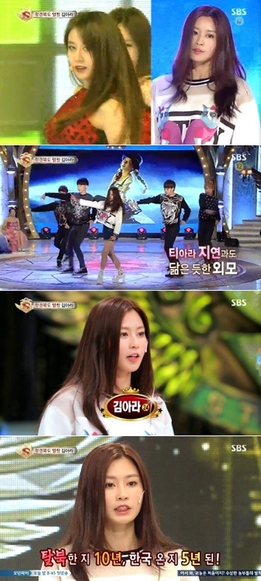 """T-ara Ji Yeon's look alike Kim Ara on """"Star King"""""""
