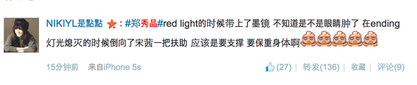 Weibo about Krystal fainting