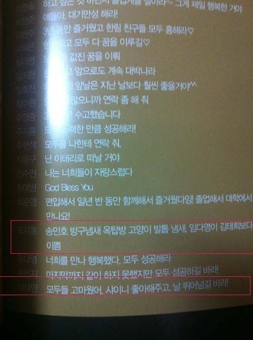 Block B P.O, Shinee Taemin, Winner Mino