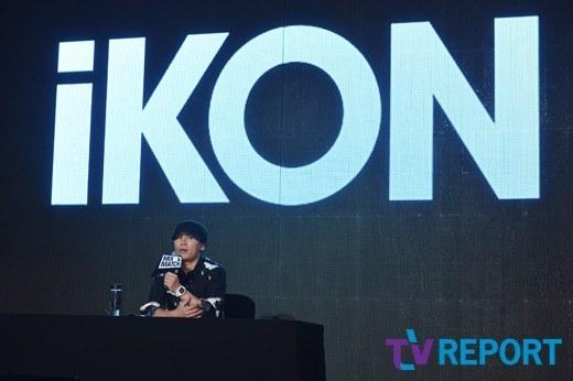 Photo of Yang Hyun Suk, CEO of YG Entertainment.