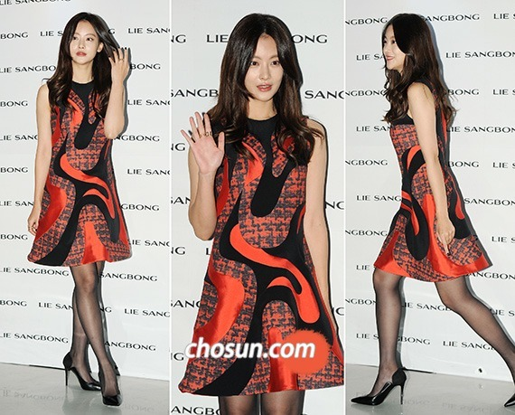 "Oh Yeon Seo at ""2015 S/S Seoul Fashion Week"""