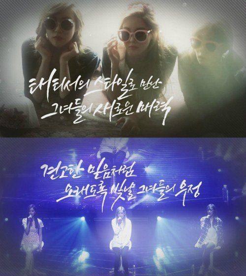TaeTiseo Final Episode