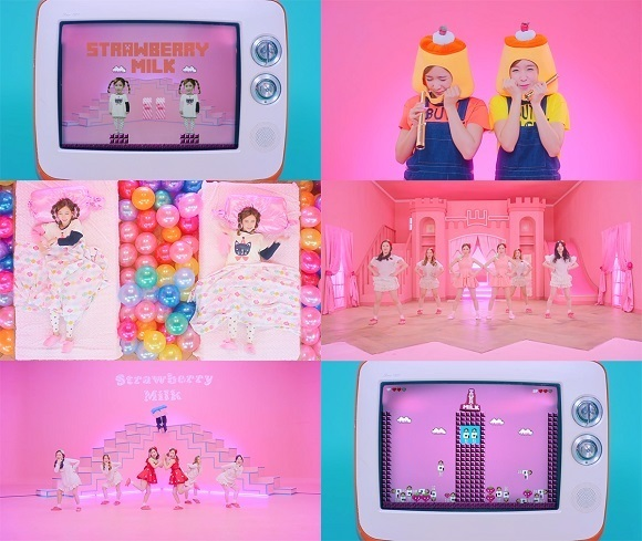 "Photos from Strawberry Milk ""OK"" MV"