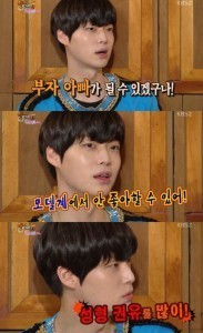 Ahn Jae Hyeon on Happy Together