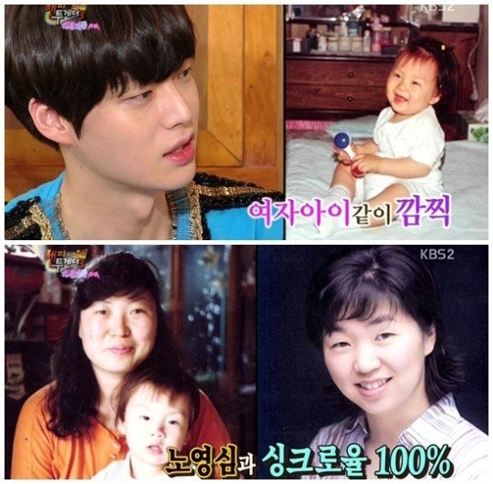Ahn Jae Hyun's childhood photos with mum on Happy Together 3