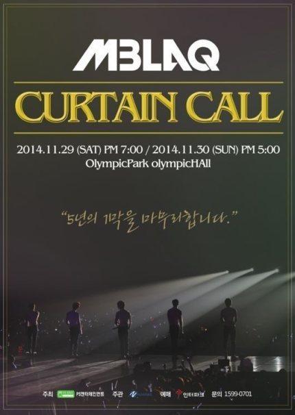 mblaq curtain call