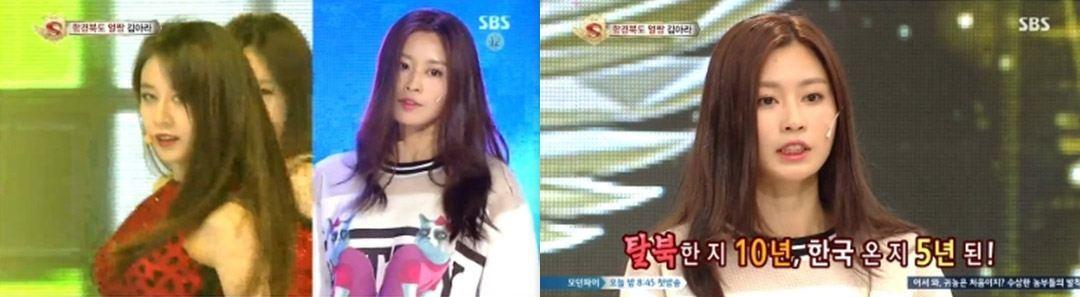 Jiyeon vs E Ra