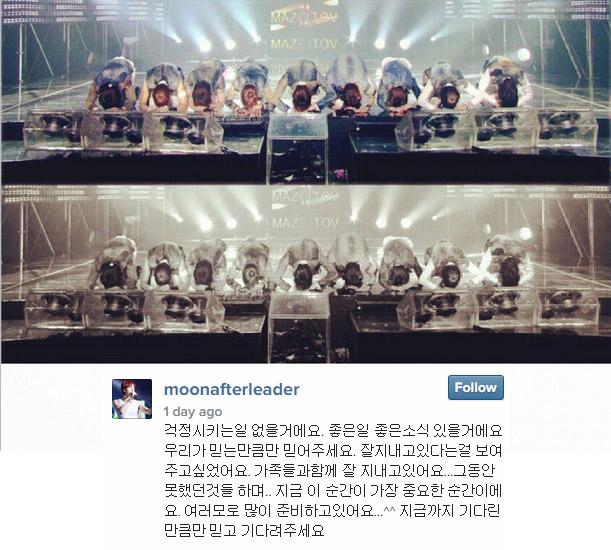 Moon Junyoung Instagram