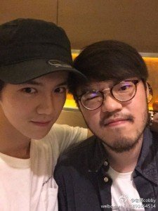 Luhan and friend