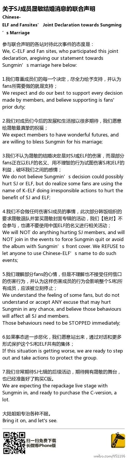 C-ELFs showing support for Super Junior Sungmin's wedding