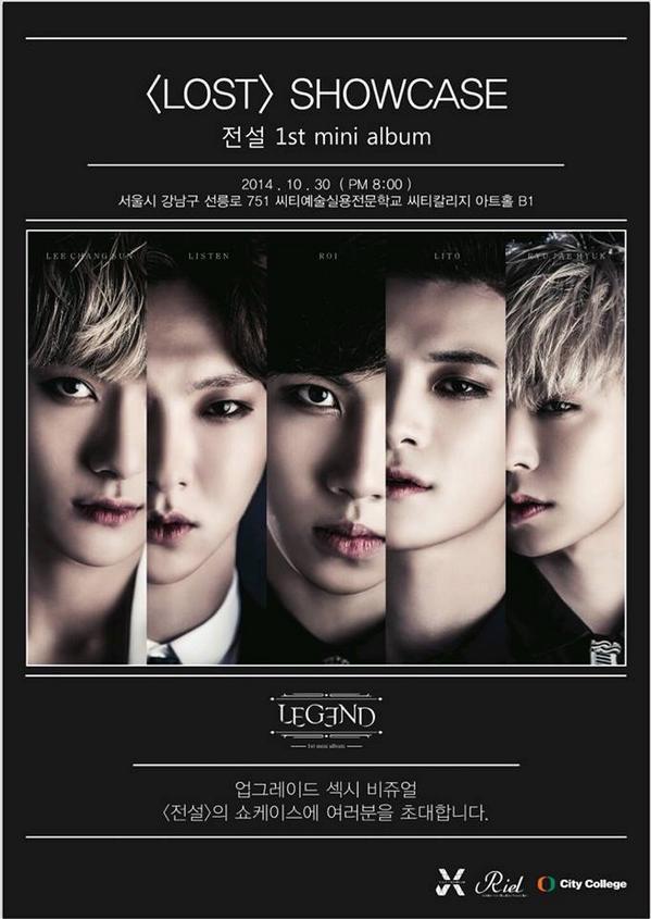 Legend Lost comeback showcase info