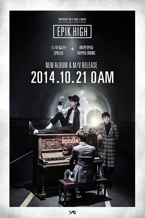 Epik High releases new teaser