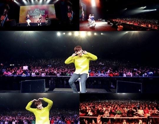 Lee Jong Suk's Beijing fan meet