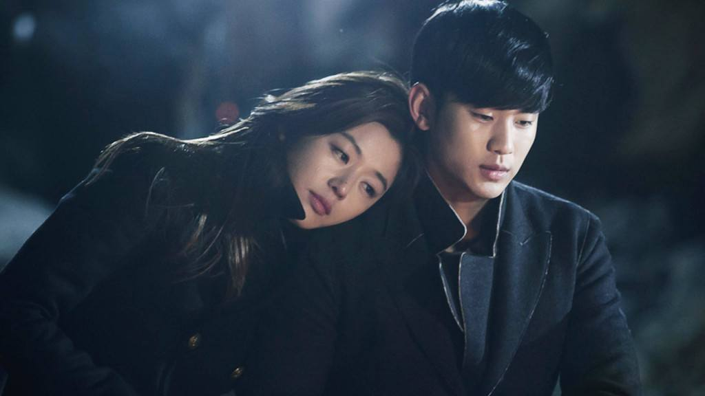 still from You Who Came From The Stars