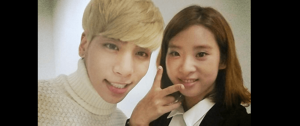 Shinee S Jonghyun Shares A Selca With His Older Sister