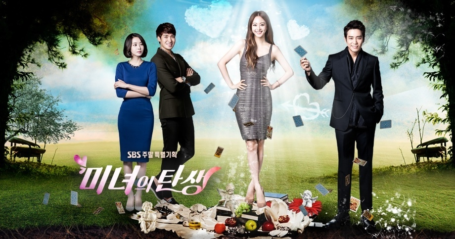 Official poster of drama Birth of a Beauty