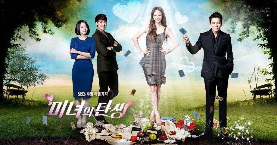Yeri and jong hyun dating 7