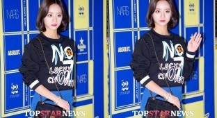 """Girl's Day's Hyeri at """"'HEY, SIS!' 2015 SS"""""""