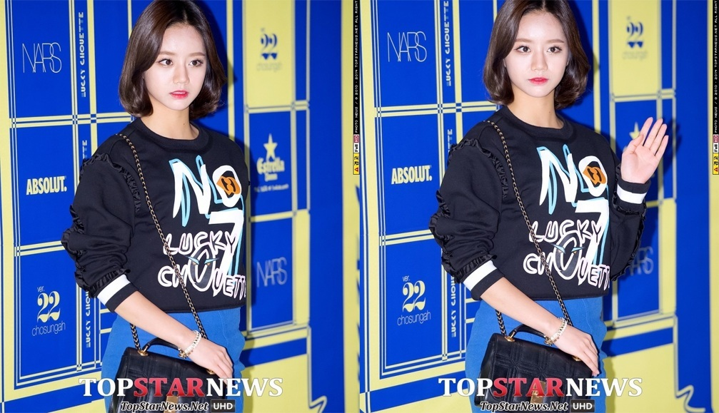 "Girl's Day's Hyeri at ""'HEY, SIS!' 2015 SS"""