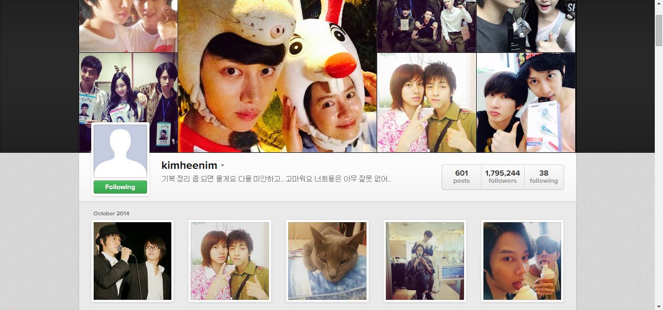 Heechul removes Instagram profile photo and updates description