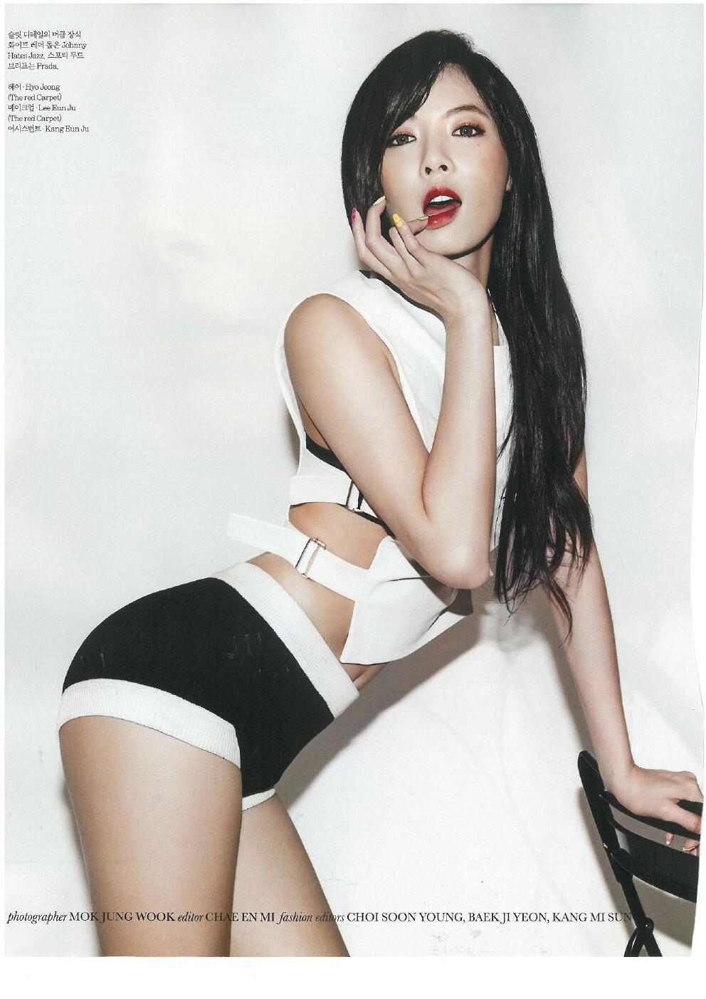 Секс hyuna