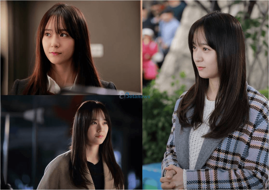 Krystal My Lovely Girl  F(x) Krystal 2014 Drama