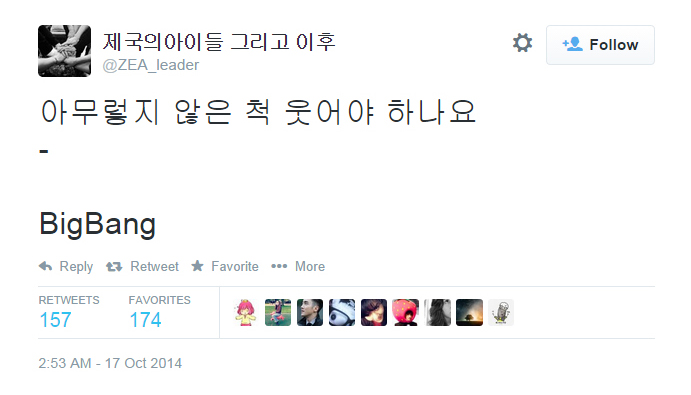 Photo: Lee Hoo's Twitter