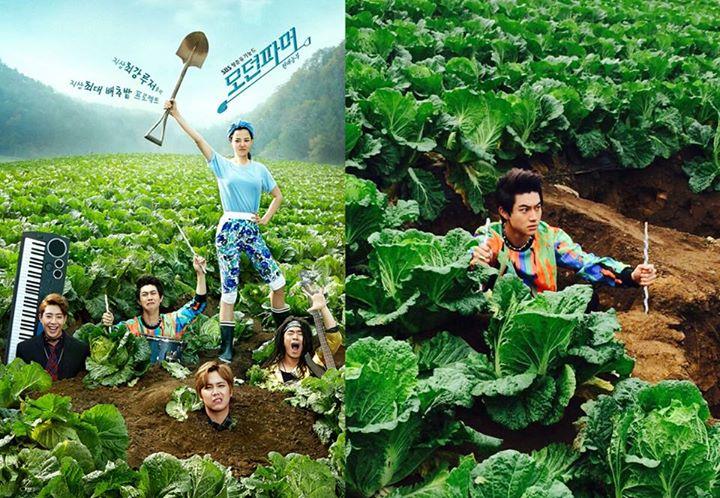 modern farmer 2nd poster