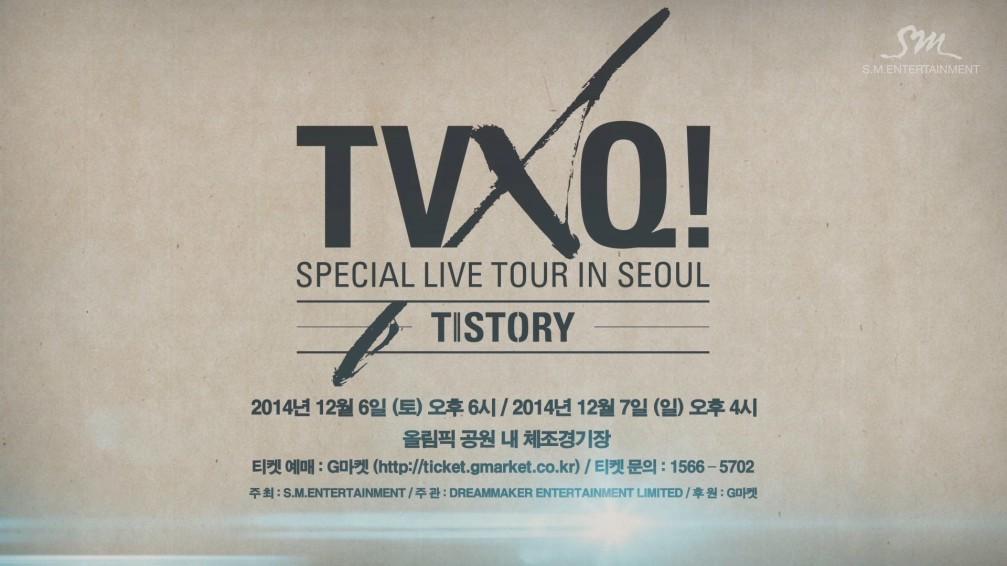 TVXQ T1ST0RY teaser