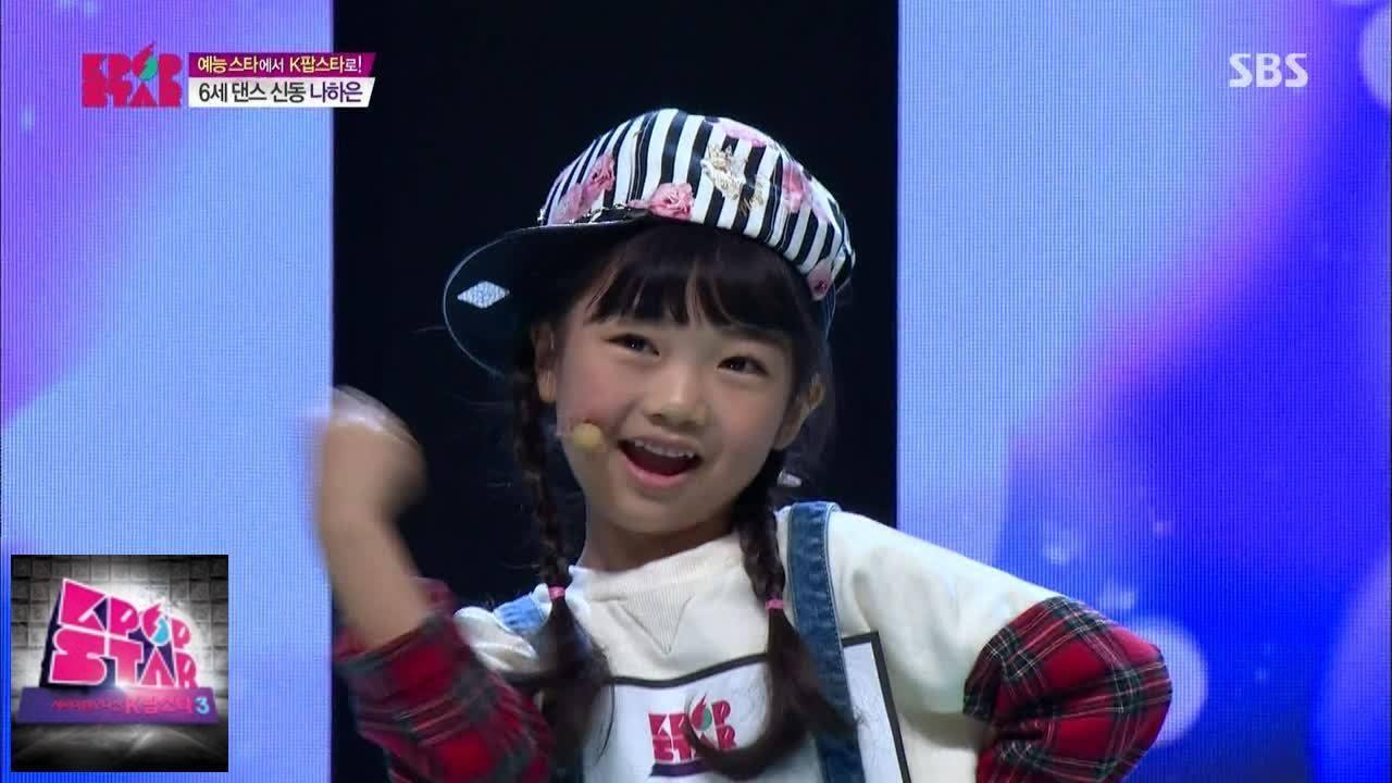 Na Ha Neun on SBS K-Pop Star 4