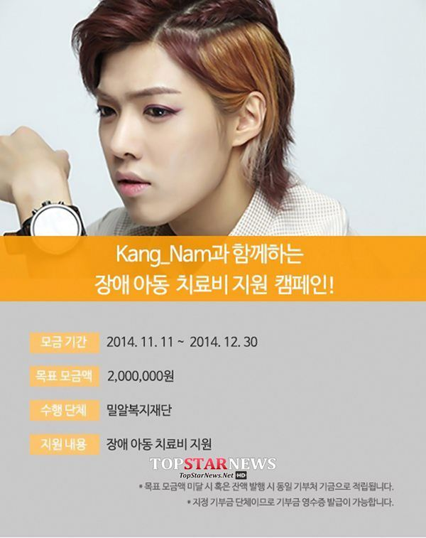 Kangnam for WeGen