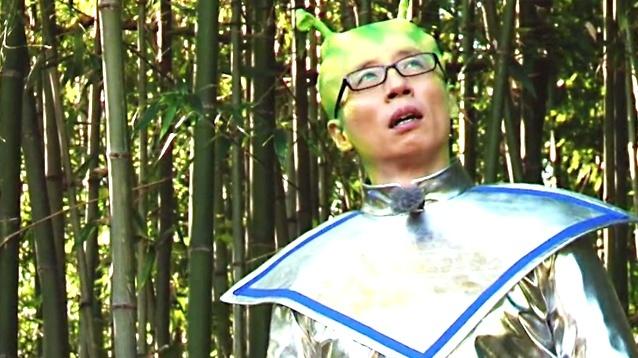 Yoo Jae Suk; Grasshopper
