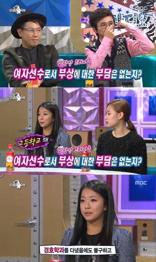 Son Ga Yeon