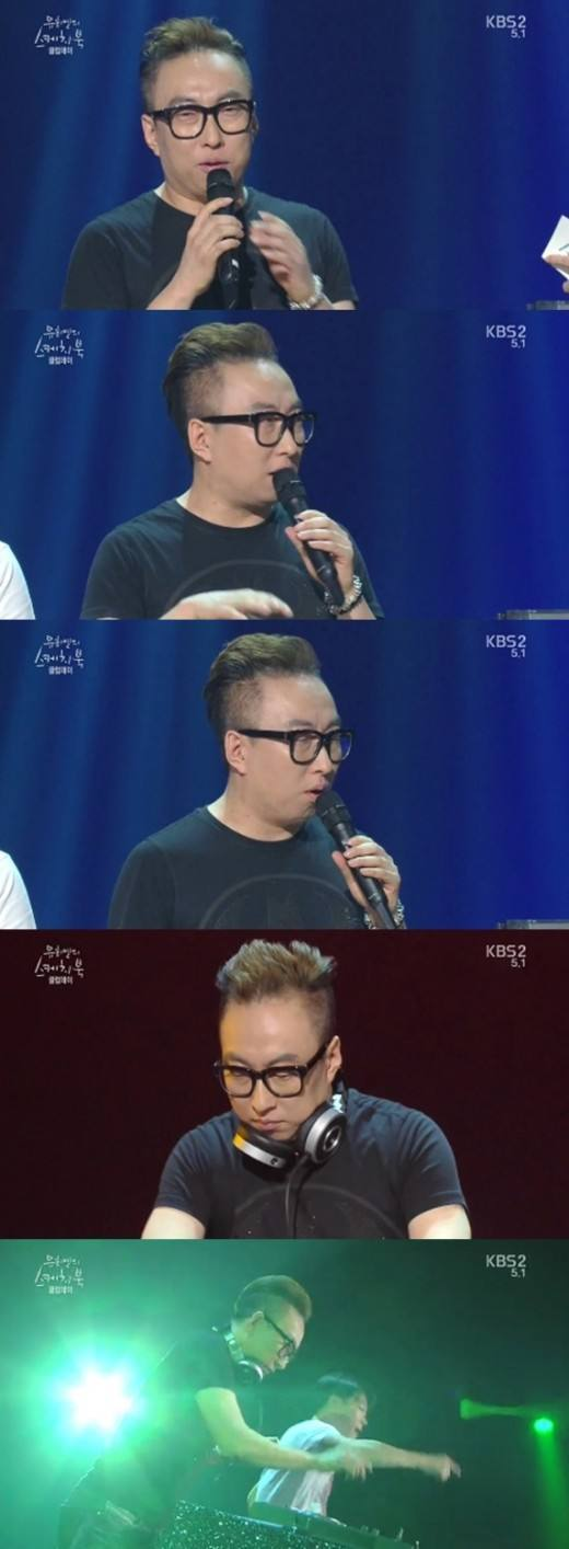 Park Myung Soo DJ on Sketchbook