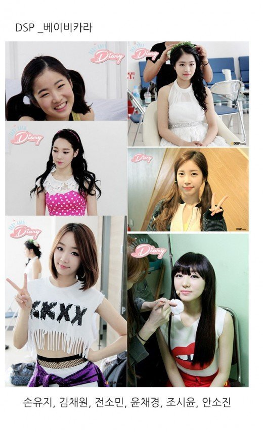 Baby Kara - DSP Media trainees