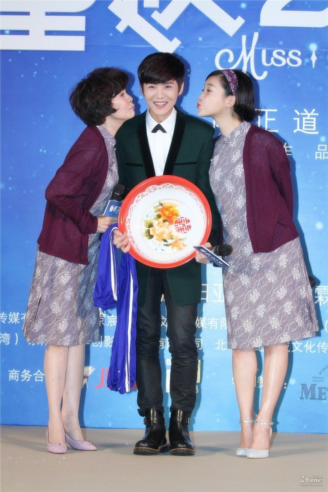 Luhan at Miss Granny Press Conference