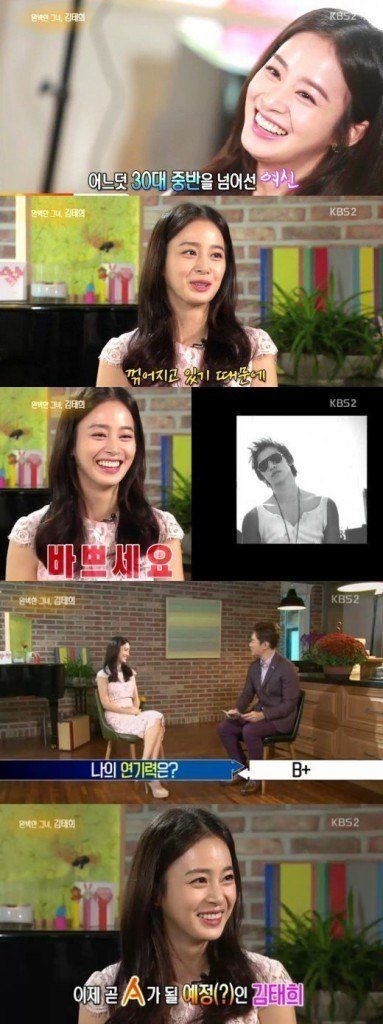Kim Tae Hee interview on recent Entertainment Weekly