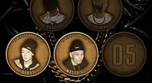 YG Hip-Hop Project 2 Masta Wu