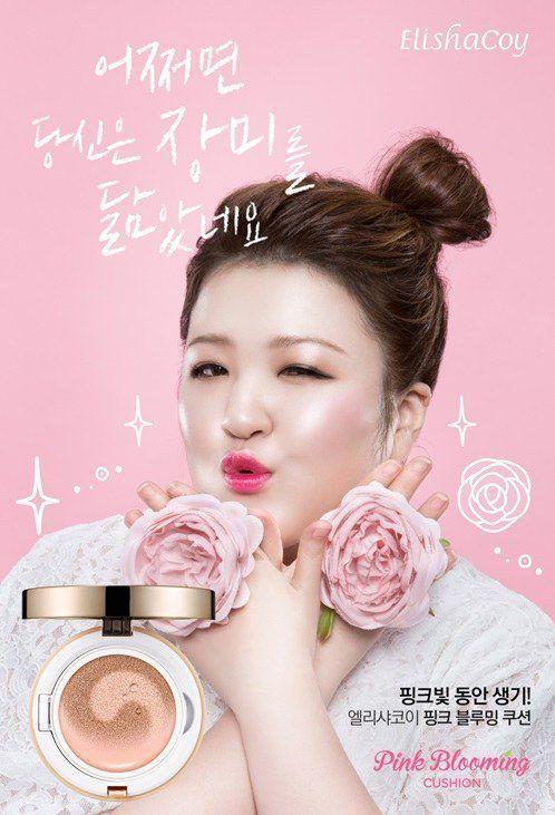 Lee Guk Joo for ElishaCoy