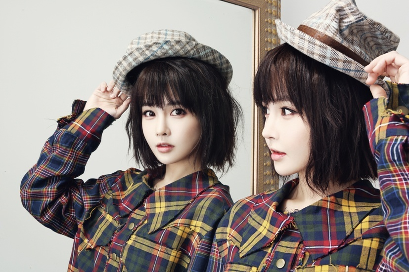 Photo: Boram from Again 1977 (CCM)
