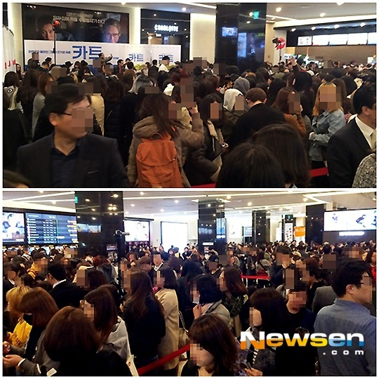 Cart film press conference overcrowded