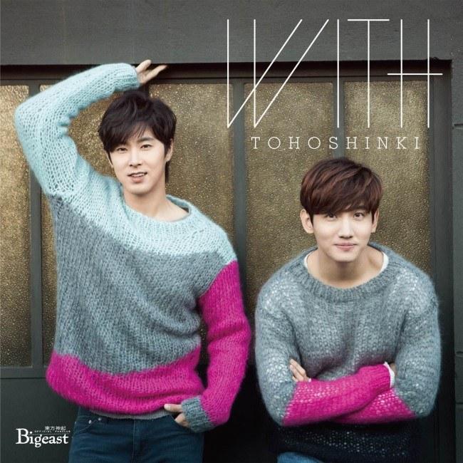 TVXQ WITH album cover Ver D