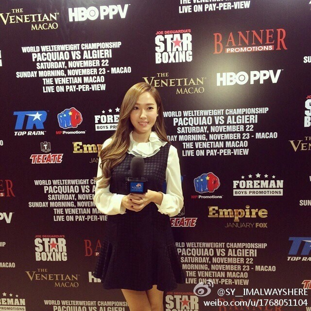 Jessica Jung posing at the Pacquiao vs. Algieri boxing match. Photo Credit: Photo credit: SY_IMALWAYSHERE