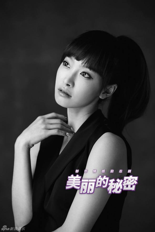 f(x) Victoria for Beautiful Secret Chinese drama