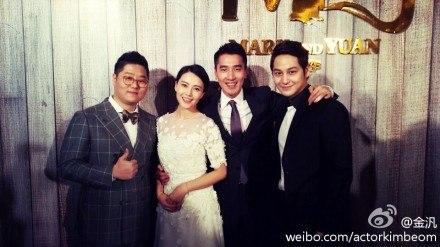 Kim bum Weibo Mark Chaos wedding 2