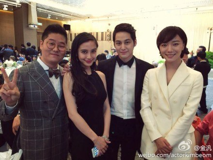 Kim bum Weibo Mark Chaos wedding 3