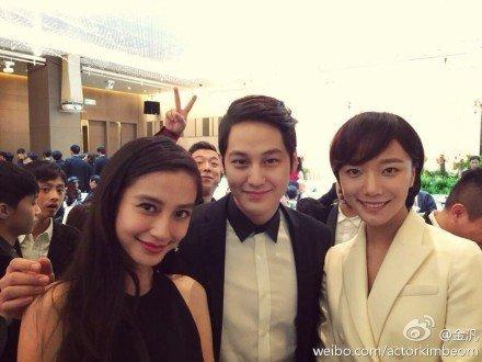 Kim bum Weibo Mark Chaos wedding 4