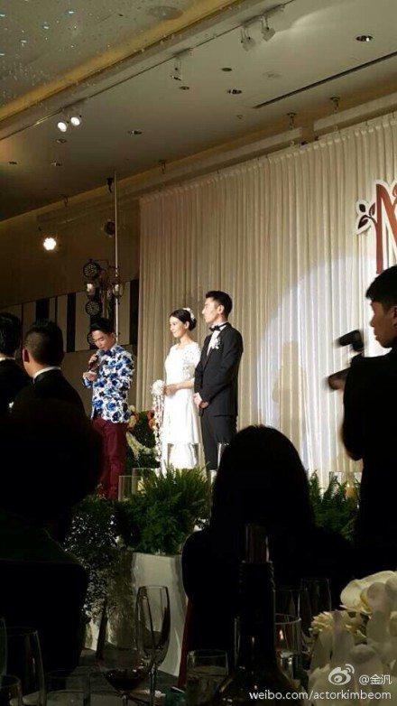 Kim bum Weibo Mark Chaos wedding