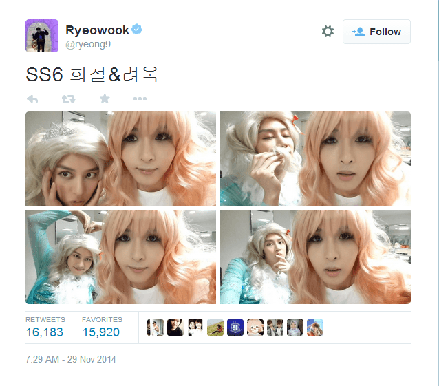Ryeowook on Twitter