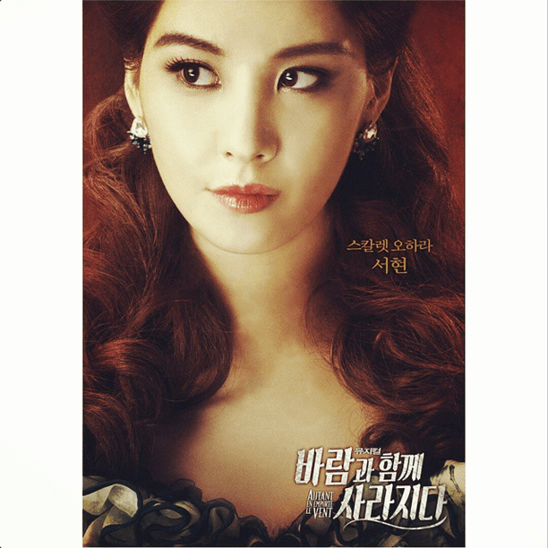 Seohyun cast as scarlett o 39 hara for gone with the wind for Who played scarlett o hara in gone with the wind